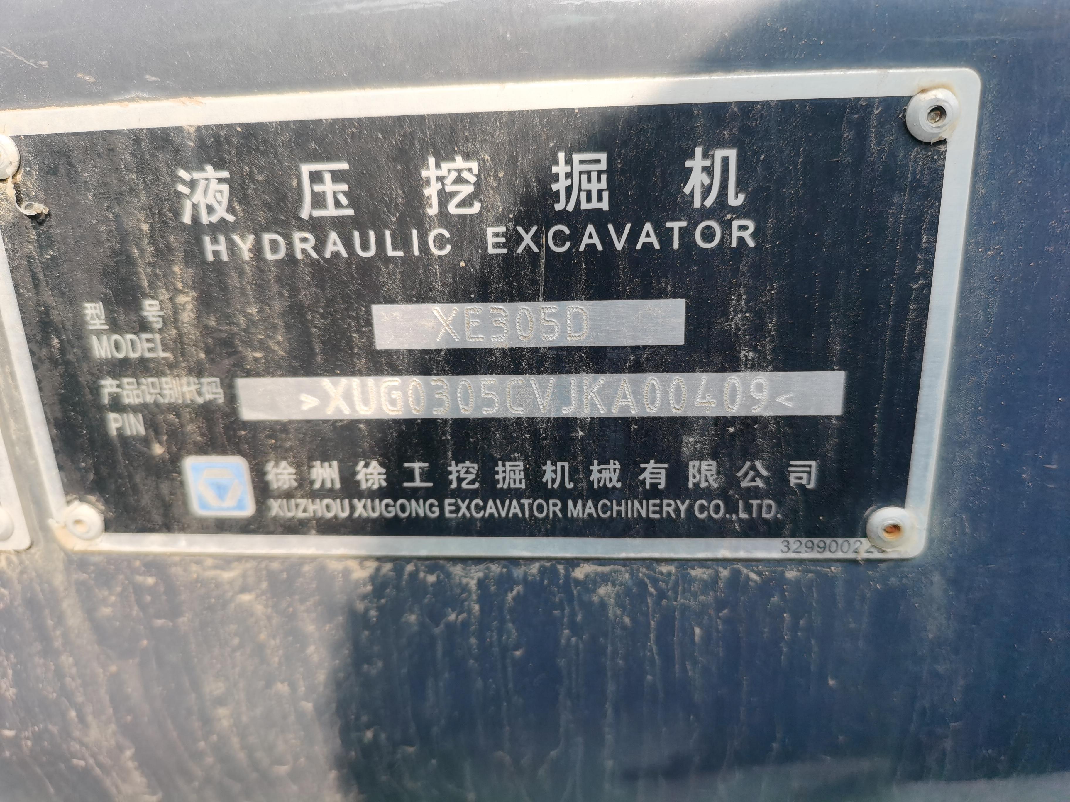 徐工  XE305D  挖掘机